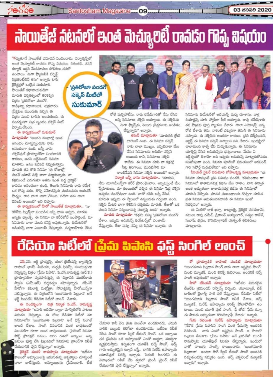 news gallary