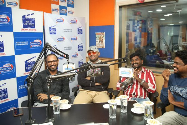 Prema Pipasi movie Bungamoothi Pilla Song Launch At Radio City